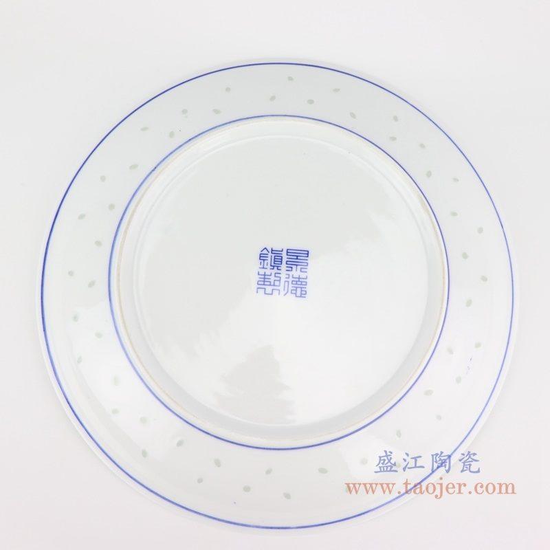 上图:RZLL11青花玲珑牡丹纹十寸盘 深盘背面 购买请点击图片