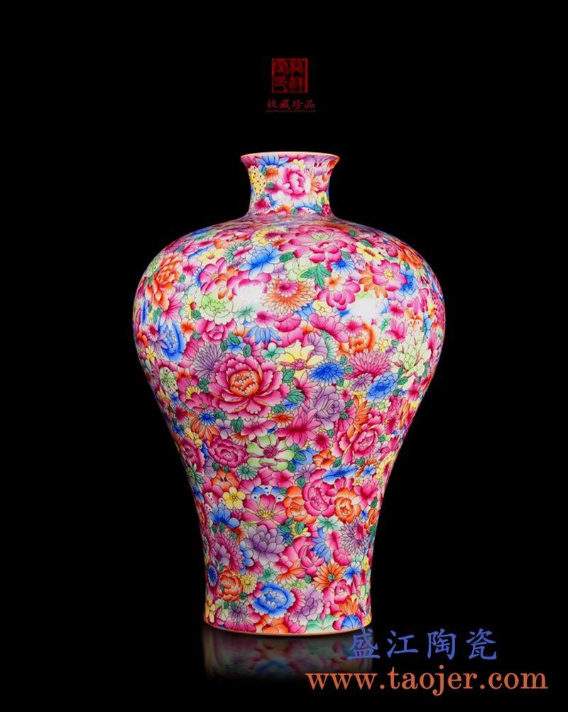 上图:RZLS09手绘粉彩万花 花卉梅瓶 正面  购买请点击图片
