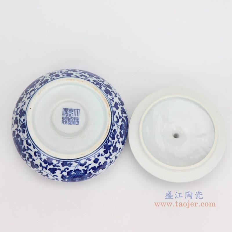上图:青花缠枝莲纹带盖圆扁肚茶叶罐子底部图 购买请点击图片