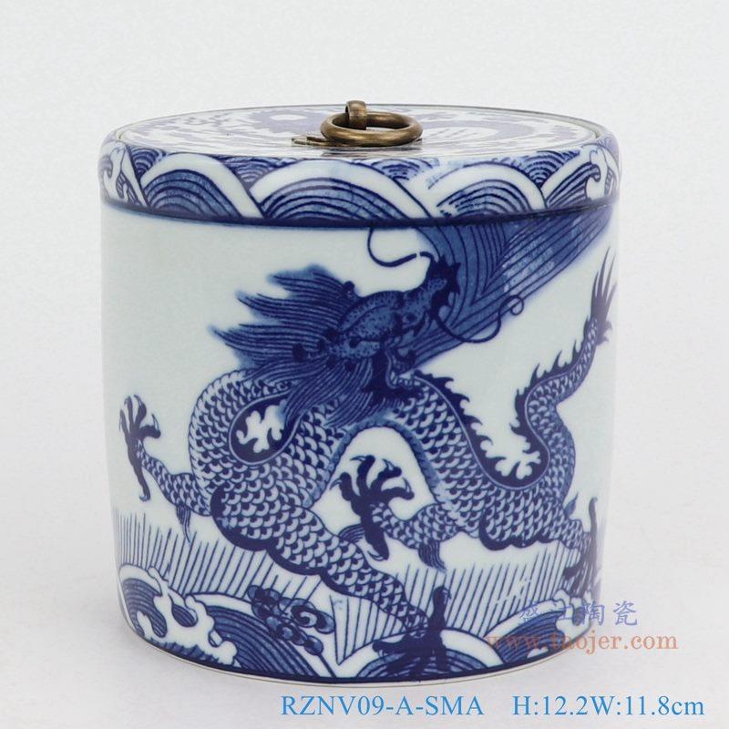 上图:青花海水龙纹带铜环盖子圆直筒茶叶罐子小号 购买请点击图片