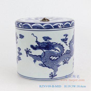 RZNV09-B-MID-青花云龙纹带双龙戏珠盖子圆直筒茶叶罐子