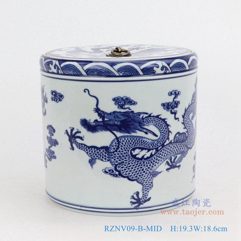 上图:青花云龙纹带双龙戏珠盖子圆直筒茶叶罐子   购买请点击图片