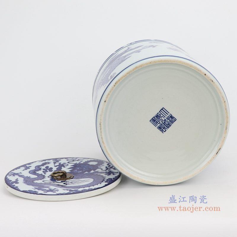 上图:青花海水龙纹带铜环盖子圆直筒茶叶罐子小号底部  购买请点击图片
