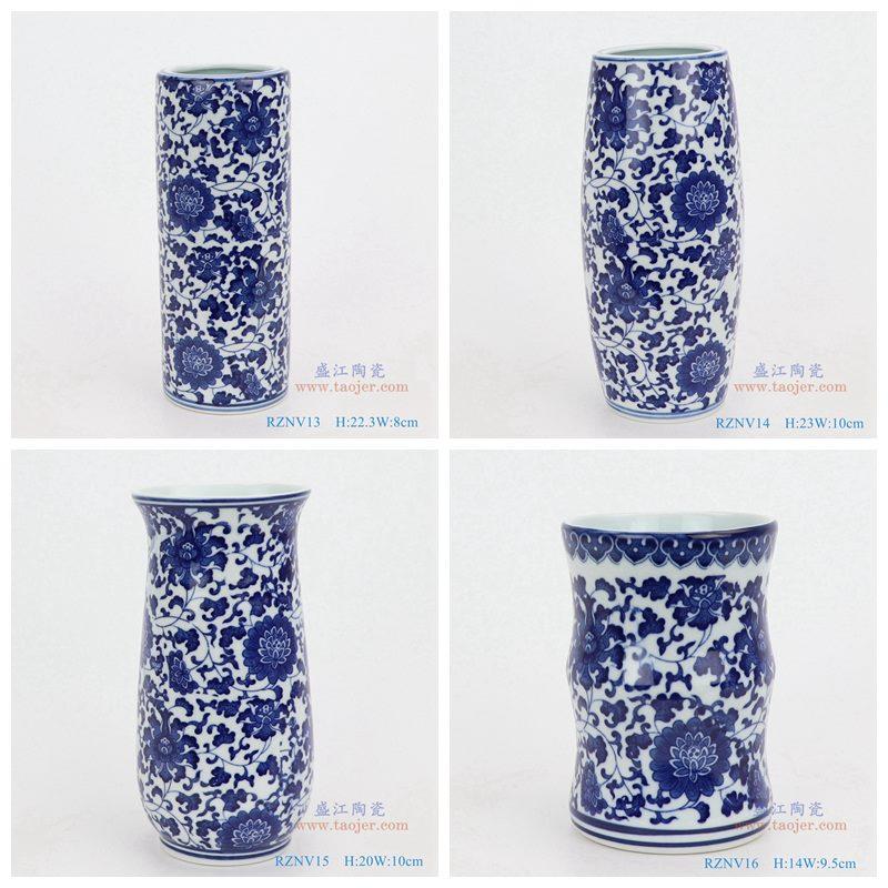 上图:青花缠枝莲纹圆形筒青花敞口竹节形笔筒小花瓶组合图  购买请点击图片