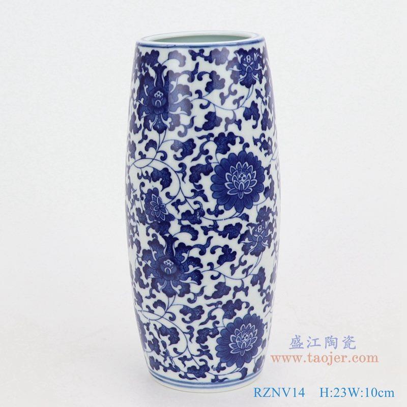 上图:青花缠枝莲纹圆形筒青花圆口弧形笔筒小花瓶  购买请点击图片