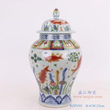 RZPY03-仿古手绘青花五彩鱼藻纹将军罐