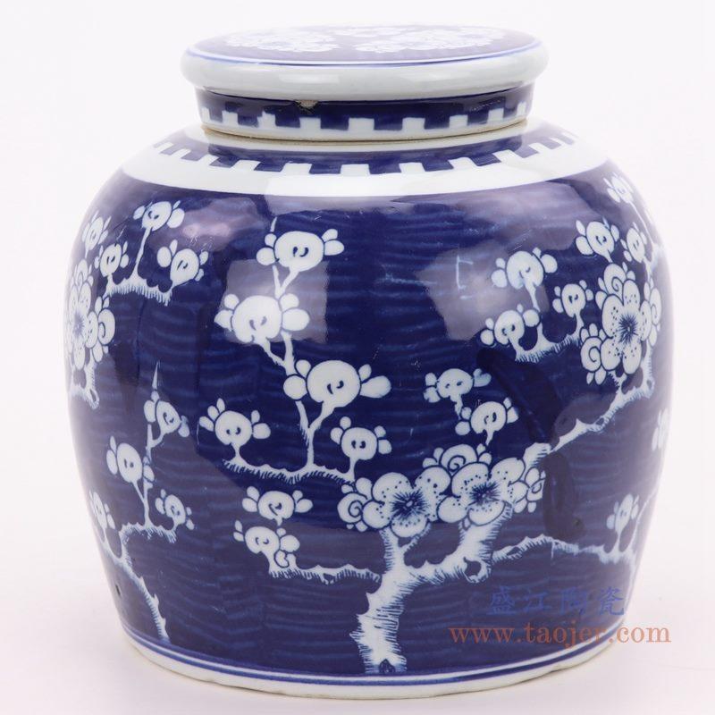 上图:青花冰梅带盖坛罐子正面图    购买请点击图片