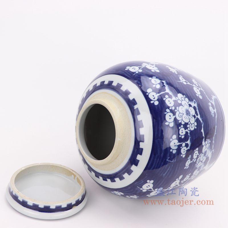 上图:青花冰梅带盖坛罐子侧面口部图 购买请点击图片