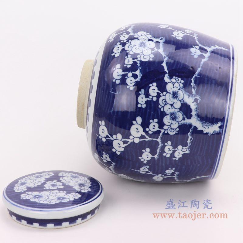 上图:青花冰梅带盖坛罐子侧面图    购买请点击图片