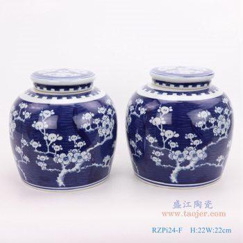 RZPi24-F-青花冰梅带盖坛罐子