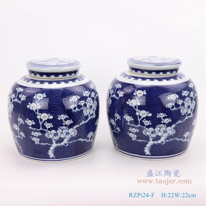 上图:青花冰梅带盖坛罐子一对正面图 购买请点击图片