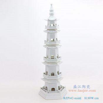 RZPi42-midd-白色五层宝塔中号