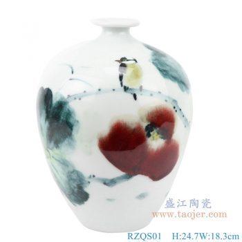 RZQS01 手绘釉下彩写意荷花花鸟花瓶