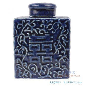 RZQW03-祭蓝深蓝陶瓷雕刻方形喜字圆盖茶叶罐