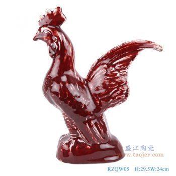 RZQW05-郎红釉钧瓷十二生肖陶瓷雕塑红色公鸡