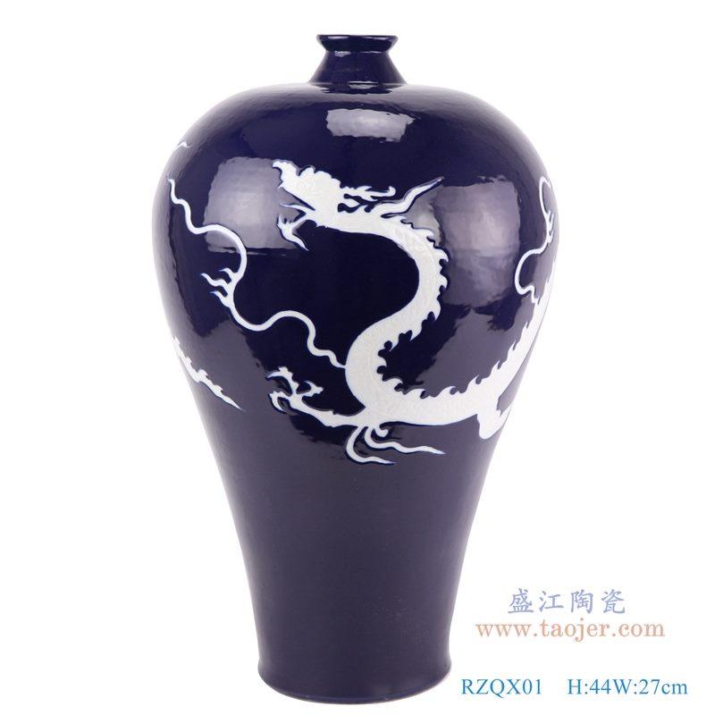 上图:祭蓝深蓝颜色釉白龙纹梅瓶蓝色 正面图  购买请点击图片