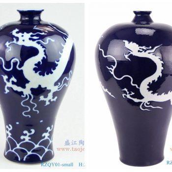 RZQX01-组合  祭蓝深蓝颜色釉白龙纹梅瓶蓝色大小号