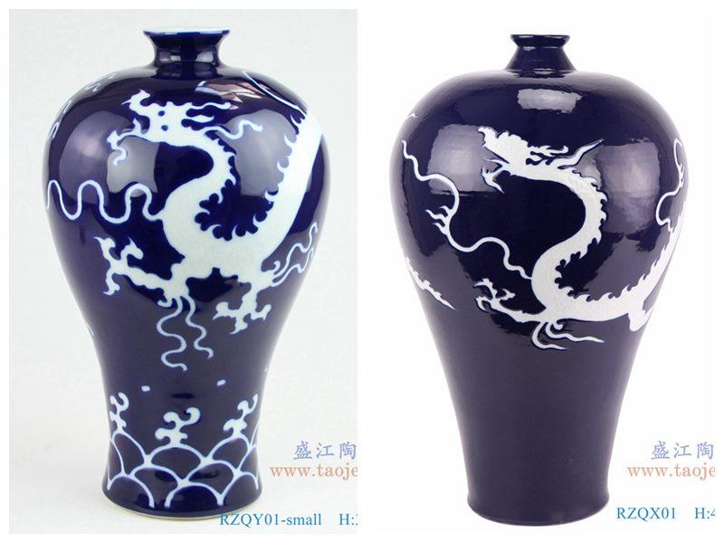 上图:祭蓝深蓝颜色釉白龙海水纹梅瓶蓝色组合图   购买请点击图片