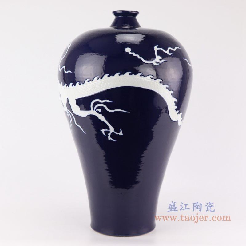 上图:祭蓝深蓝颜色釉白龙纹梅瓶蓝色背面图  购买请点击图片