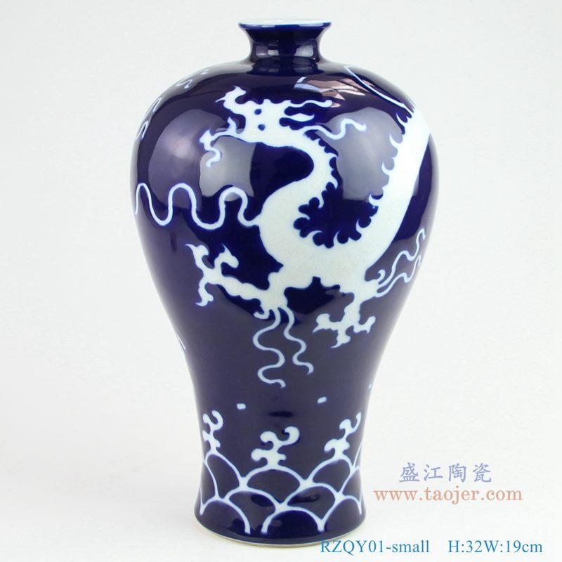 上图:祭蓝深蓝颜色釉白龙海水纹梅瓶蓝色小号   购买请点击图片