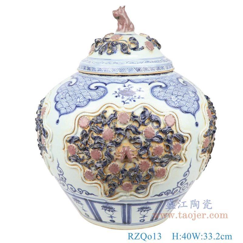 上图:RZQo13仿古手绘元青花 釉里红捏花花卉 海水纹狗头盖罐
