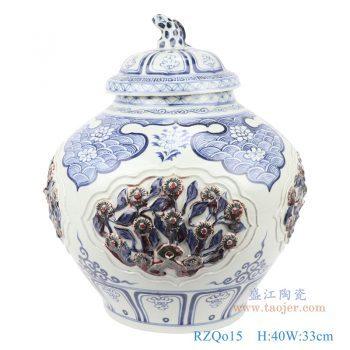 RZQo15-元青花釉里红开光雕刻镂花带盖狗头罐堆花大罐