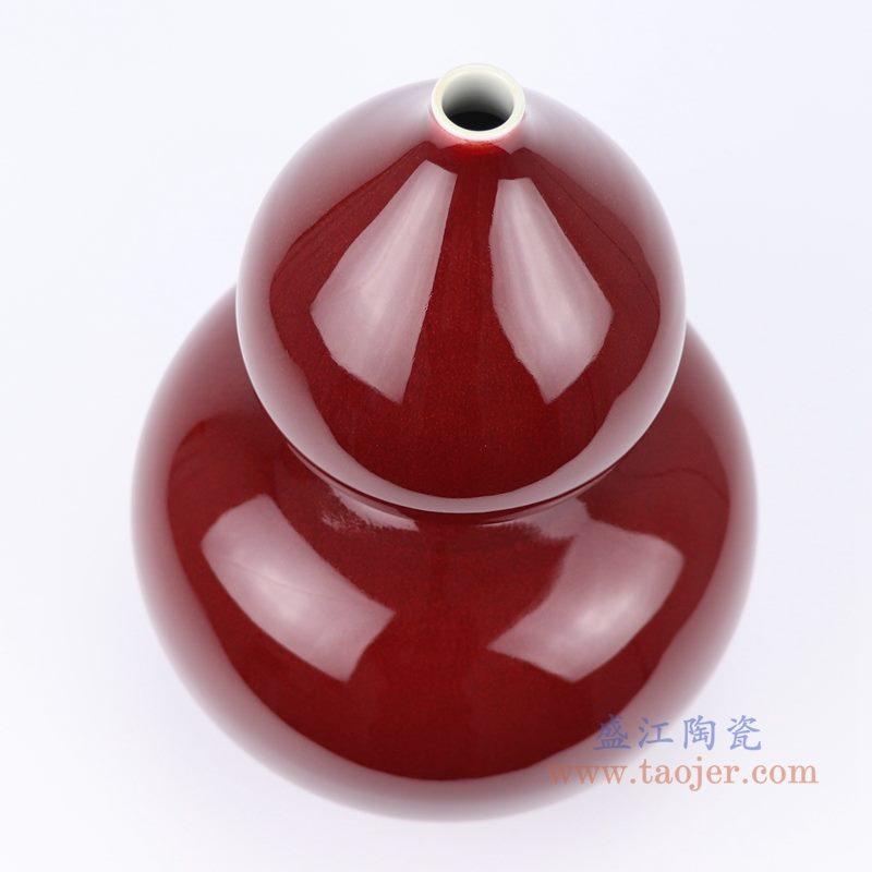 上图:郎紅釉葫芦瓶红色花瓶俯视图 购买请点击图片