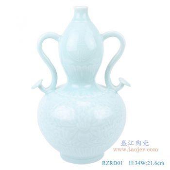 RZRD01-影青雕刻缠枝花卉双耳葫芦瓶花瓶