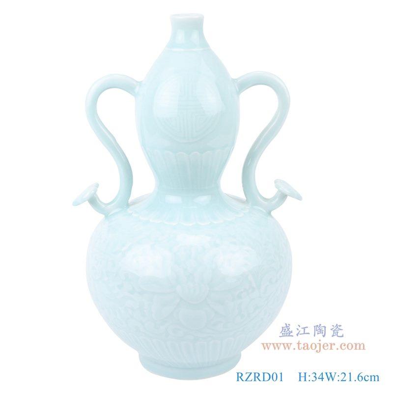 上图:影青雕刻缠枝花卉双耳葫芦瓶花瓶正面图 购买请点击图片
