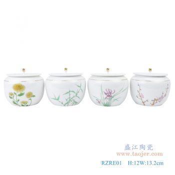 RZRF01-白瓷普洱存茶罐陶瓷半斤装梅兰竹菊带盖茶叶罐