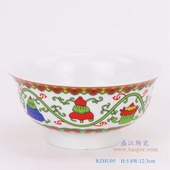 RZHU05-五彩八宝图案5寸碗