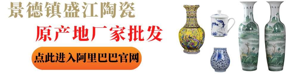景德镇青花玲珑瓷图片