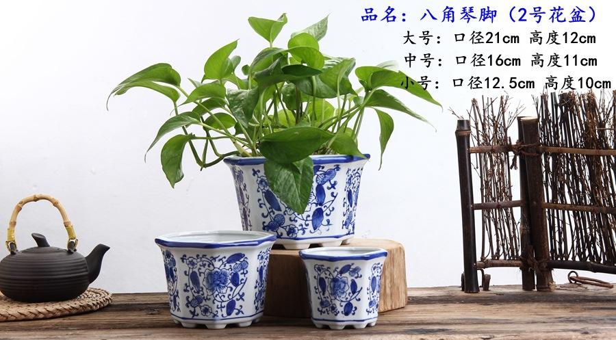 青花系列 这样美的花盆,总有一款适合装点您的家