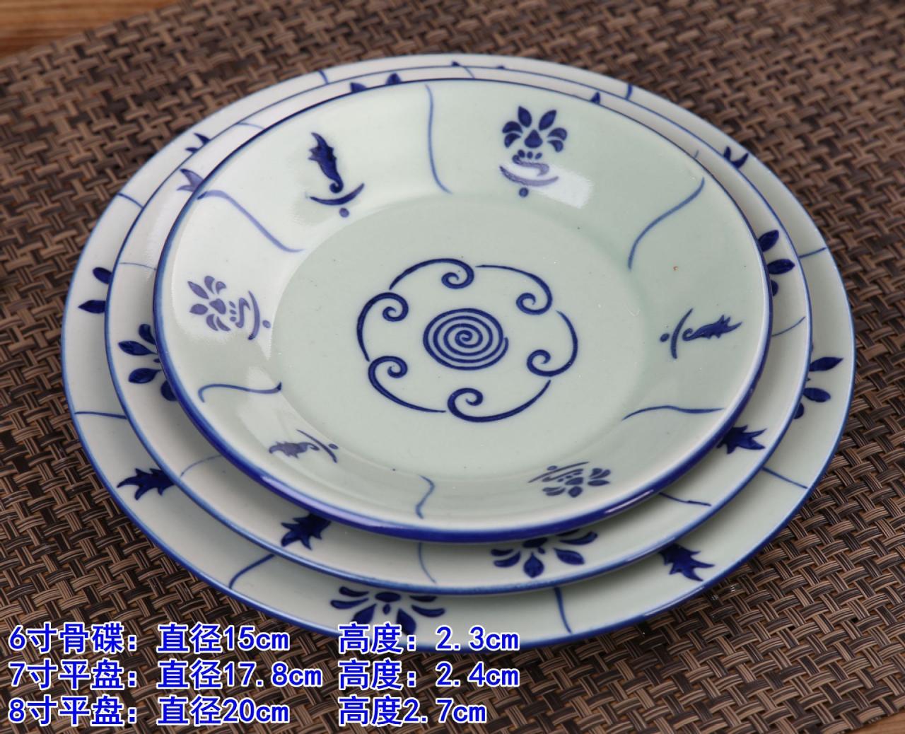 餐具系列新款复古青瓷奎斗系列尺寸介绍