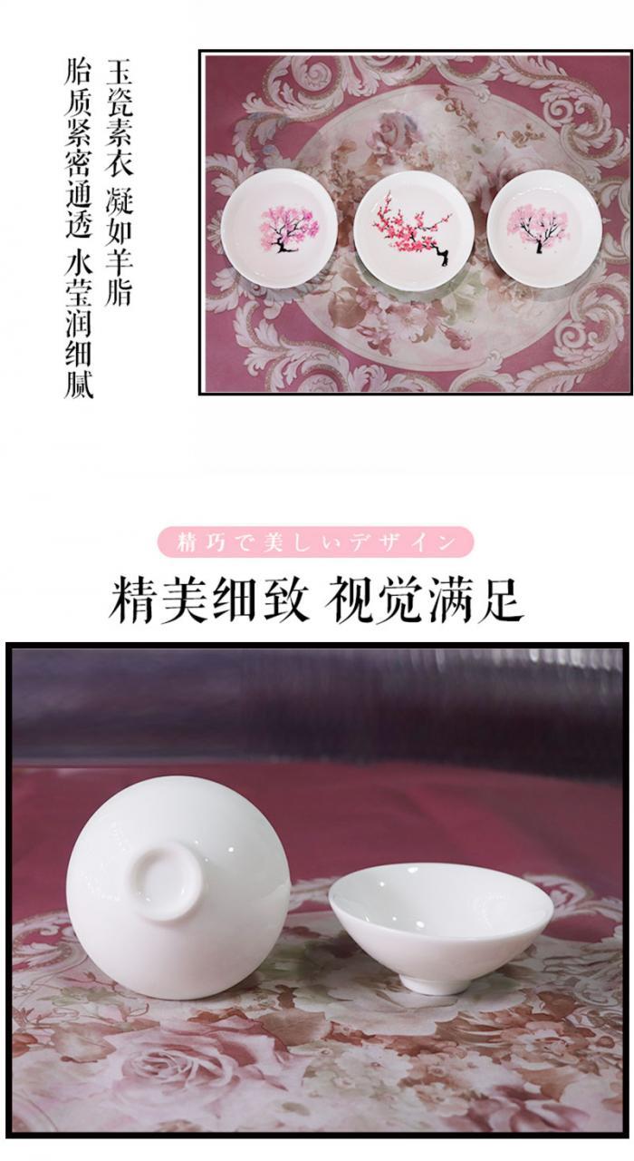 RBSB01景德镇陶瓷单杯日本冷感樱梅花杯遇水变色清酒冷变碗冷水酒杯茶杯