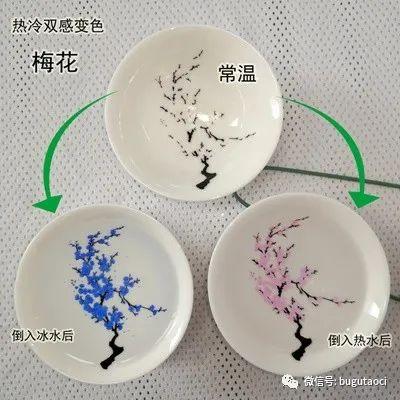 景德镇盛江陶瓷推出双感樱花变色杯——遇热水变红色,与冷水变蓝色