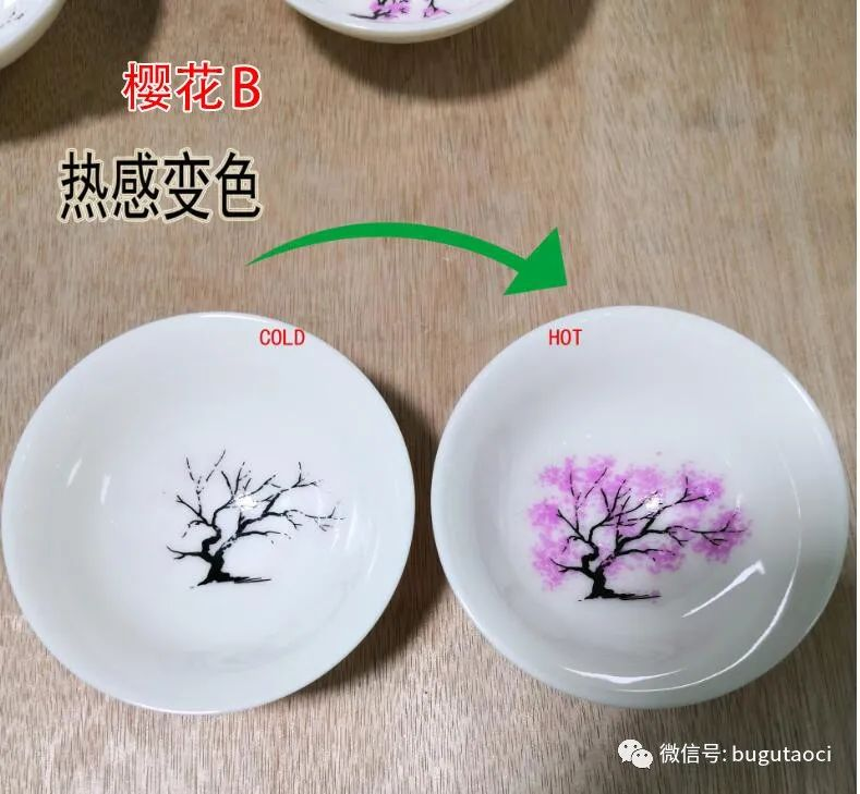 景德镇盛江陶瓷端午节推出——热感樱花杯,遇温水变色日式樱花茶碗