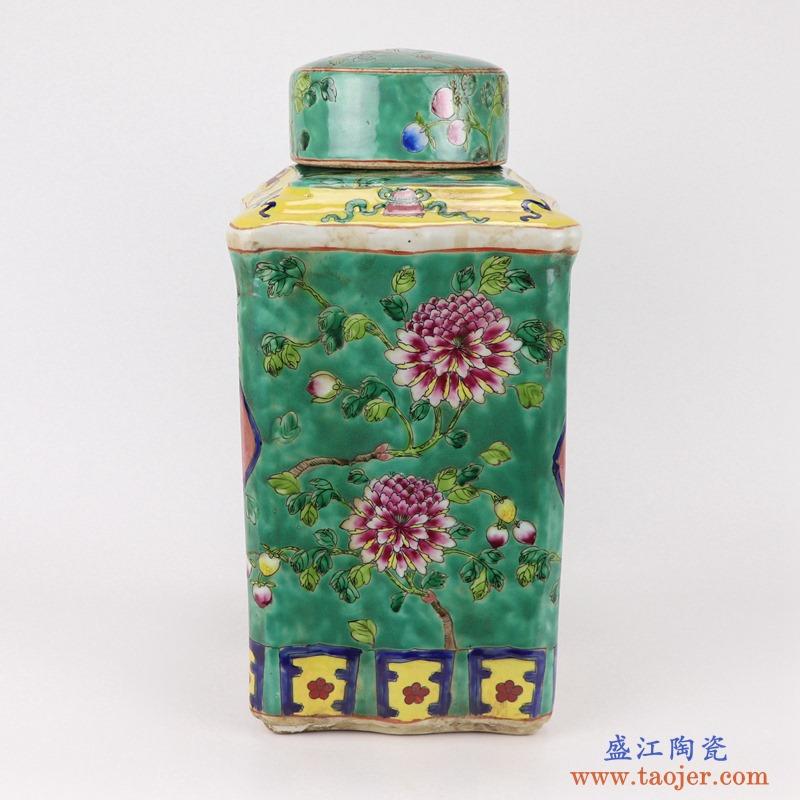 上图:粉彩绿色底开光开窗凤凰牡丹纹花鸟四方盖罐