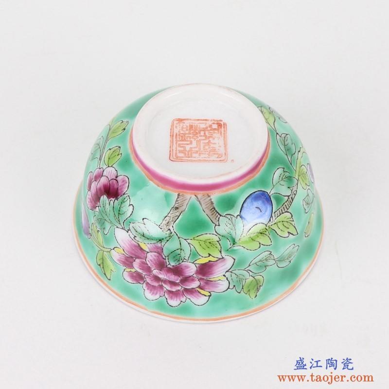 上图:粉彩绿色牡丹纹镀金茶壶茶杯8件套杯子底部落款图片