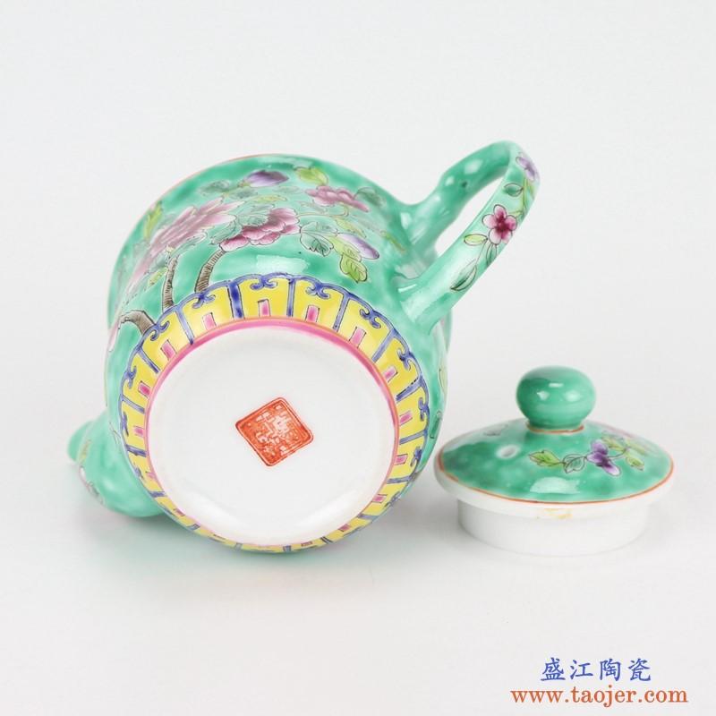 上图:粉彩绿色牡丹纹镀金茶壶茶杯8件套茶壶底部落款图片
