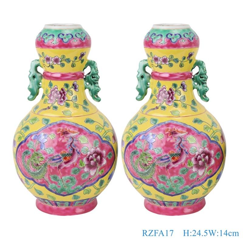 上图:粉彩黄色底开光开窗凤凰牡丹纹双耳花鸟镀金蒜头小花瓶一对