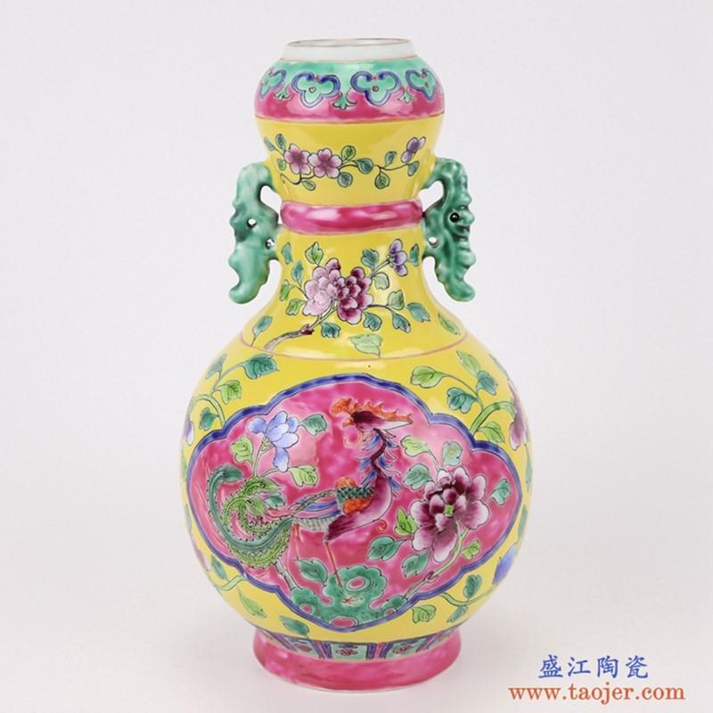上图:粉彩黄色底开光开窗凤凰牡丹纹双耳花鸟镀金蒜头小花瓶