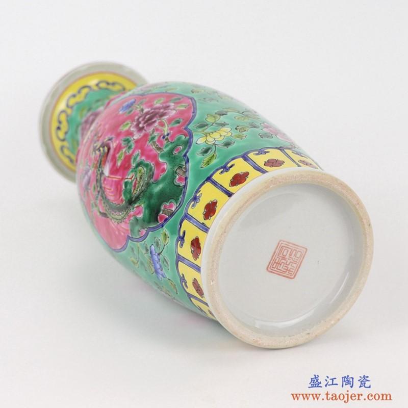 上图:粉彩绿色底开光开窗凤凰纹牡丹双耳花鸟镀金小蛇瓶花瓶