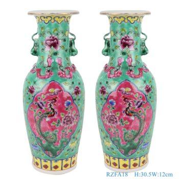RZFA18-粉彩绿色底开光开窗凤凰纹牡丹双耳花鸟镀金小蛇瓶花瓶