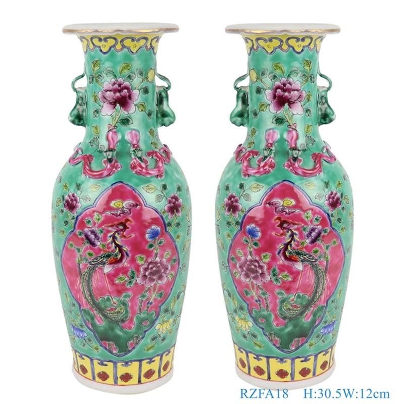 上图:粉彩绿色底开光开窗凤凰纹牡丹双耳花鸟镀金小蛇瓶花瓶一对