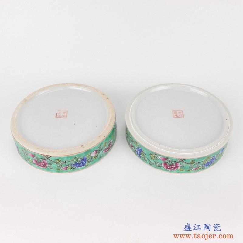 上图:粉彩绿色底牡丹纹带铜环盖四层食盒底部落款图