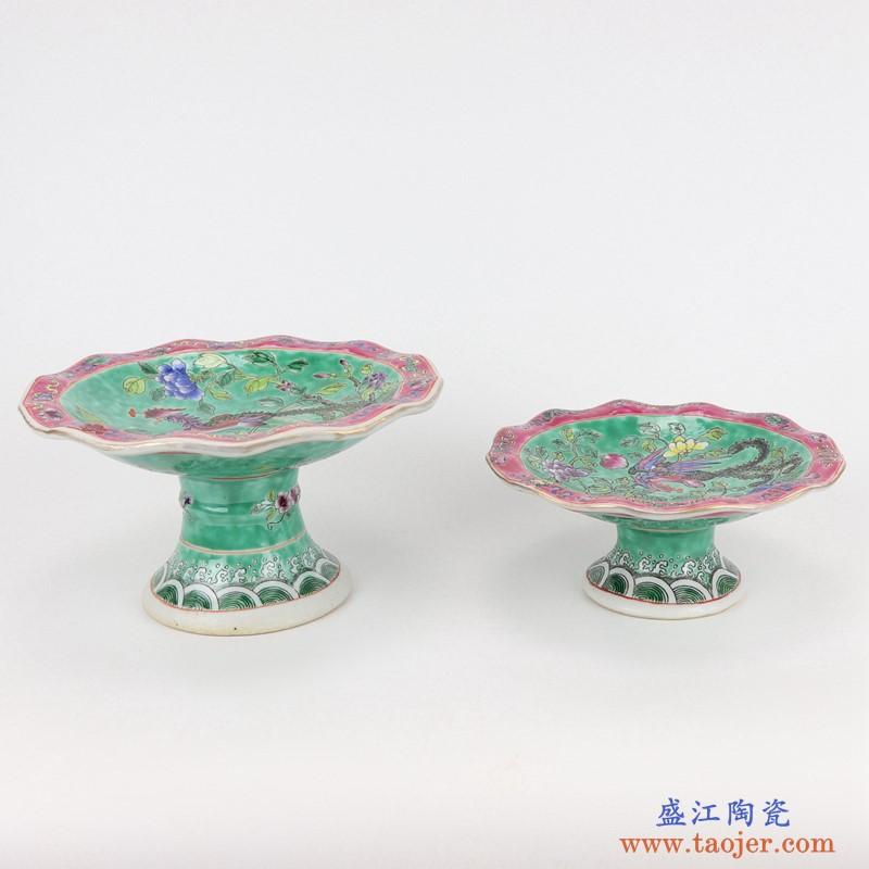 上图:粉彩绿色底凤凰牡丹纹高脚镀金花边果盘大小号