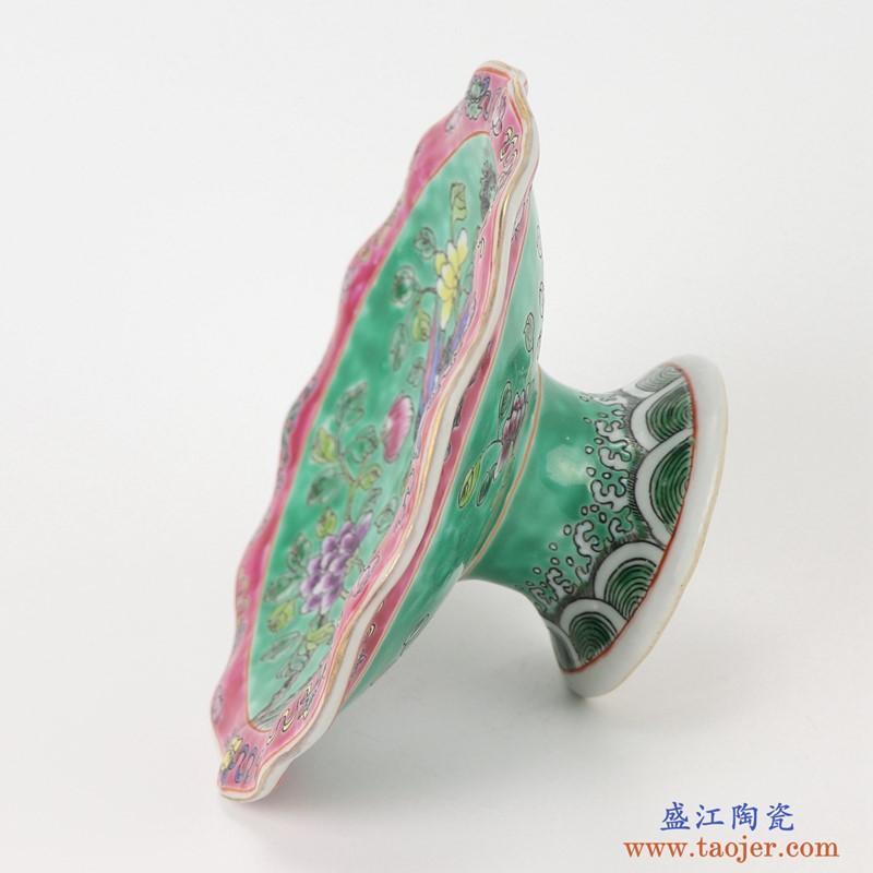 上图:粉彩绿色底凤凰牡丹纹高脚镀金花边果盘