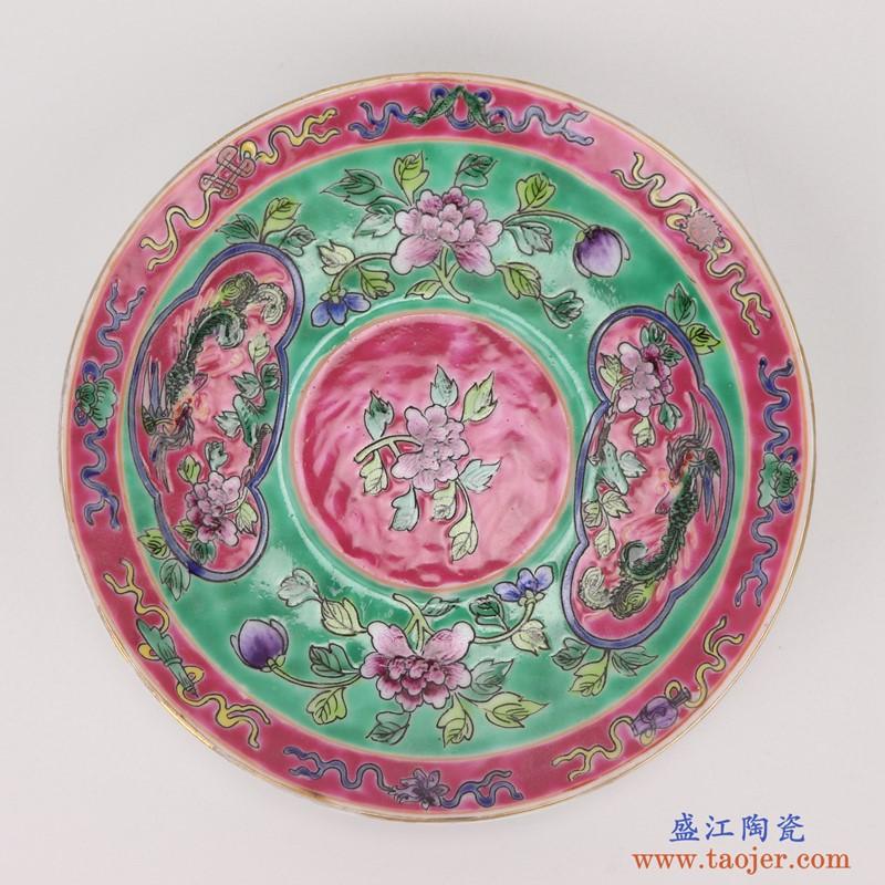 上图:粉彩绿色底开光开窗凤凰牡丹纹镀金咖啡碟子