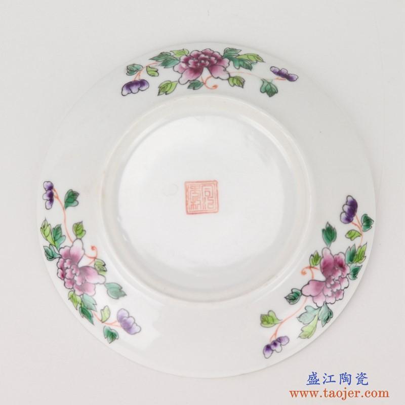 上图:粉彩绿色底开光开窗凤凰牡丹纹镀金咖啡碟子底部